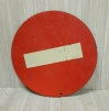No Entry Sign Cut Out