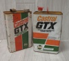 Castrol Cans