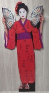 Geisha Cut Out X03